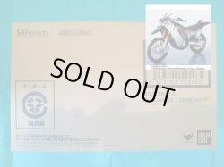 Photo1: Kamen Rider ZI-O - S.H.Figuarts Ridestriker & Zikan Girade / Zikan Zax Set