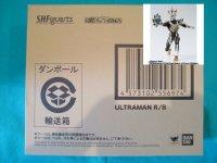 S.H.Figuarts ULTRAMAN R/B