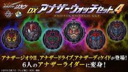 Photo1: Kamen Rider ZI-O DX Another Watch Set Vol.4