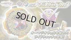 Photo1: Kamen Rider ZI-O DX OHMA ZI-O Ride Watch 『December release』