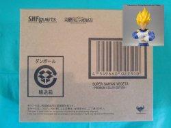 Photo1: Dragon Ball Z - S.H.Figuarts Super Saiyan VEGETA -Premium Color Edition-