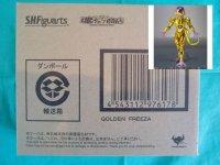 Dragon Ball Z - S.H.Figuarts Golden FREEZA