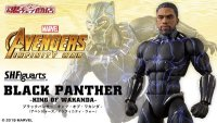 S.H.Figuarts BLACK PANTHER -King of Wakanda- (AVENGERS : Infinity War) 『February 2020 release』