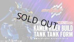 Photo1: Kamen Rider BUILD - S.H.Figuarts Kamen Rider BUILD Tank Tank Form 『March 2020 release』