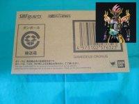 Kamen Rider EX-AID - S.H.Figuarts GAMEDEUS CRONUS