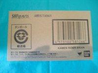 Kamen Rider DRIVE  -  S.H.Figuarts Kamen Rider BRAIN