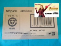 S.H.Figuarts Scarlet Witch (AVENGERS : Infinity War)