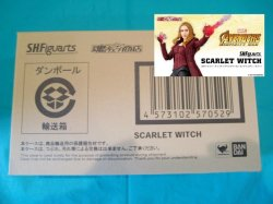 Photo1: S.H.Figuarts Scarlet Witch (AVENGERS : Infinity War)