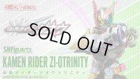 Kamen Rider ZI-O - S.H.Figuarts Kamen Rider ZI-O Trinity『July 2020 release』