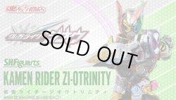 Photo1: Kamen Rider ZI-O - S.H.Figuarts Kamen Rider ZI-O Trinity『July 2020 release』