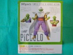 Photo3: Dragon Ball Kai - S.H.Figuarts PICCOLO