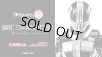 Kamen Rider DEN-O - S.H.Figuarts (Shinkocchou Seihou) Kamen Rider DEN-O Plat Form 『September 2020 release』