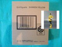 Samurai Sentai Shinkenger - S.H.Figuarts Shinken Yellow