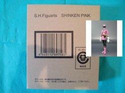 Photo1: Samurai Sentai Shinkenger - S.H.Figuarts Shinken Pink