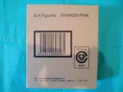 Photo2: Samurai Sentai Shinkenger - S.H.Figuarts Shinken Pink