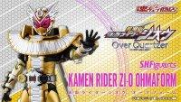 Kamen Rider ZI-O - S.H.Figuarts Kamen Rider ZI-O Ohma Form『January 2021 release』