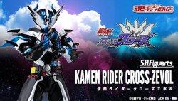 Photo1: Kamen Rider BUILD - S.H.Figuarts Kamen Rider CROSS-Z EVOL 『February 2021 release』