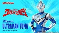 ULTRAMAN TAIGA - S.H.Figuarts Ultraman FUMA『February 2021 release』