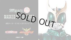 Photo1: Kamen Rider KUUGA - S.H.Figuarts (Shinkocchou Seihou) Kamen Rider KUUGA Pegasus Form 『February 2021 release』