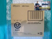 S.H.Figuarts CAPTAIN AMERICA ‐《CAP VS. CAP》 EDITION‐ (AVENGERS : End Game)