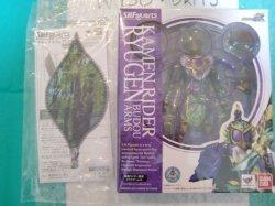 Photo1: Kamen Rider GAIM - S.H.Figuarts Kamen Rider RYUGEN Budou Arms with Limited Crack Effect Parts