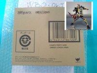 Kamen Rider GAIM - S.H.Figuarts Kamen Rider GAIM Jimber Lemon Arms