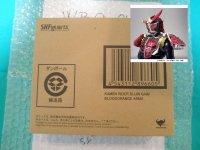 Kamen Rider GAIM - S.H.Figuarts Kamen Rider BUJIN GAIM Blood Orange Arms
