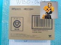Kamen Rider GAIM - S.H.Figuarts Kamen Rider KNUCKLE Kurumi Arms