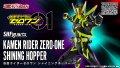 "Kamen Rider ZERO-ONE - S.H.Figuarts Kamen Rider ZERO-ONE Shining Hopper ""TAMASHII NATION 2020 Limited"" 『May 2021 release』"