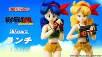 DRAGONBALL  - S.H.Figuarts LUNCH 『July 2021 release』