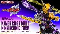 Kamen Rider BUILD - S.H.Figuarts Kamen Rider BUILD NinninComic Form 『September 2021 release』