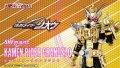 Kamen Rider ZI-O - S.H.Figuarts Kamen Rider GRAND ZI-O 『September 2021 release』