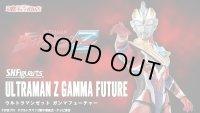 ULTRAMAN Z - S.H.Figuarts Ultraman Z Gamma Future『October 2021 release』