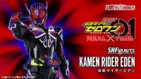 Kamen Rider ZERO-ONE - S.H.Figuarts Kamen Rider EDEN 『October 2021 release』
